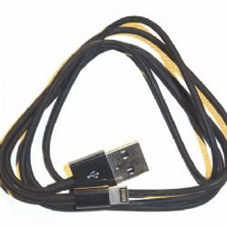LIGHTNING TO USB CABLE (ARK-CAB-NGLTA)
