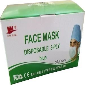 Disposable Face Mask – Type IIR (Box of 50)