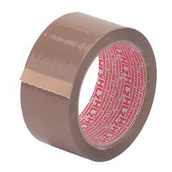 Brown Packaging Tape - 50mm